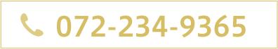 072-234-9365
