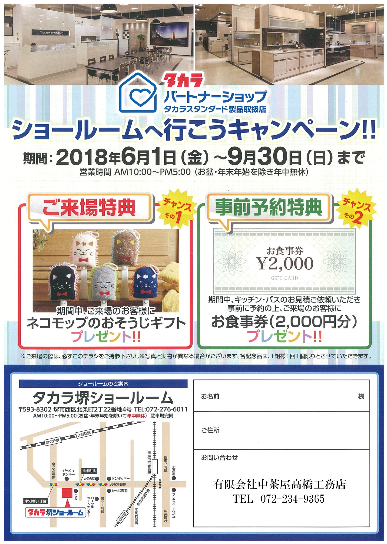 http://www.t-ntk.jp/blog/post-162.html